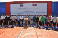 Ground-Breaking Ceremony for the Centruction of the IPD  Maternal and Child care Building