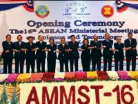 Opening ceremony the 16th Asean Ministerial meeting on Science and Technology
