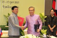 The 20th Lao-Thai Joint Commission Meeting